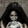 >>Kidneythieves - The Mend