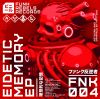 Funk Rebels records - Eidetic Memory Ep